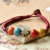 陶瓷手環-彩色流行情人節生日禮物女串珠手鍊2色73gw110【時尚巴黎】