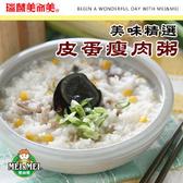 【銅板美食】精選皮蛋瘦肉粥
