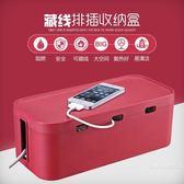 藏線插排電源線收納盒超大理線盒集線盒阻燃電線收納線卡【快速出貨】