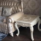 邊櫃 客廳簡約家用角幾美式方幾小桌子歐式沙發邊櫃小方桌茶幾邊桌邊幾 【快速出貨】