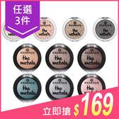【3件$169】essence 艾森絲 絲絨眼影(2.8g) +金屬光澤眼影(4g) 多款可選【小三美日】組合價