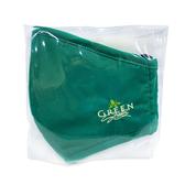 綠纖維口罩 (大人專用)