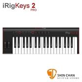 【缺貨】iRig Keys 2 PRO 37鍵 全尺寸按鍵 Midi控制鍵盤【適用iPhone/iPad/Android和Mac/PC】
