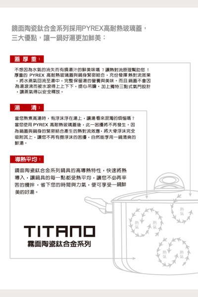 『義廚寶』霧面陶瓷鈦合金系列_34cm中華炒鍋 (藍)