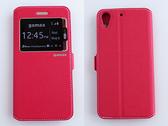 gamax HTC Desire 728 dual sim 磁扣側翻手機保護皮套 視窗商務系列 側立 內TPU軟殼