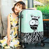 行李箱 韓版拉桿箱20寸迷你少女學生行李箱男密碼登機旅行箱24可愛小清新