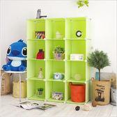 ikloo~12格DIY百變收納櫃 創意收納組合櫃 鞋櫃鞋架收納箱置物屏風櫃 《生活美學》