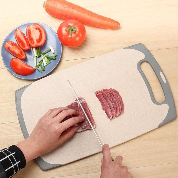 砧板 - 比實木防霉切菜板砧板占粘板 廚房刀板塑料家用搟面板水果案板【週年店慶八折推薦】
