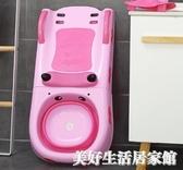 兒童洗頭躺椅寶寶洗頭椅子小孩洗頭床洗發架可摺疊加大號洗頭神器ATF 美好生活