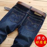 牛仔褲男 多口袋棉質加厚牛仔工作服男褲子寬松耐磨耐臟電焊工汽修勞保褲子