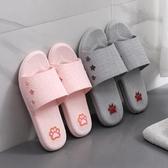 拖鞋男士夏季室內情侶涼拖軟底家用浴室拖鞋洗澡防滑臥室厚底涼鞋