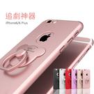 iPhone6 / 6Plus 拆裝方便...
