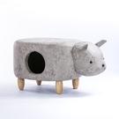 【網購特惠】小小法鬥收納造型椅凳-生活工場