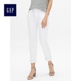 Gap女裝 純色簡約修身牛仔長褲 443228-白色