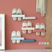 拖鞋架 衛生間旋轉拖鞋架免打孔壁掛浴室置物架廁所門后拖鞋架子收納神器