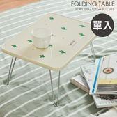 小桌子 茶几 和室桌 折疊桌【R0136】玩趣配色折疊床上桌(白色) MIT台灣製 完美主義