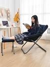 耐樸懶人椅單人小沙發學生宿舍寢室電腦椅子家用陽臺休閒折疊躺椅LX 智慧 618狂歡