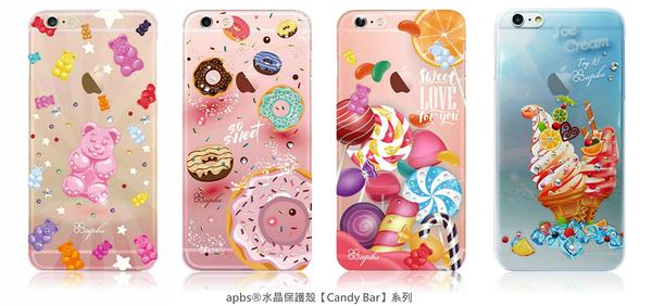 APPLE iPhone 6 / 6s 4.7吋 水晶保護殼【Candy Bar】系列 透明殼 保護殼 手機殼 硬殼 背殼 殼