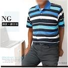 【大盤大】(C73131) 男 M號 短袖排汗衣 口袋涼感衣 NG恕不退換 抗UV 速乾 運動工作服 吸濕排汗衫