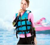 救生衣維帕斯 專業救生衣成人 釣魚背心浮潛船用馬甲游泳救生服救身衣   草莓妞妞