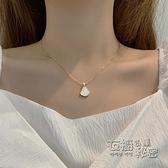 項錬 輕奢精致貝殼項錬年新款女夏仙氣小眾設計感高級鈦鋼鎖骨錬女 衣櫥秘密