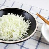 【日燦】便利截切蔬菜~高麗菜絲★500g/包