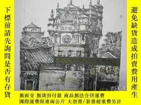 二手書博民逛書店罕見當代最具收藏價值的畫家王暢懷Y24992 王暢懷 天津人民美