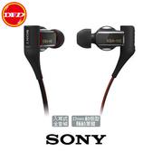 SONY XBA-H2 入耳式平衡電樞耳機 音質甜美細膩低音明確 (現貨) 公司貨一年保固
