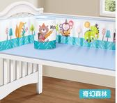 3D透氣嬰兒床圍四季通用新生兒寶寶可拆洗夏季嬰兒童床上用品套件 藍嵐