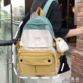 可愛書包女ins韓版高中學生軟妹日系初中生小學生大容量雙肩背包 伊衫風尚