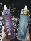 太空杯 太空杯超大容量耐高溫tritan運動杯男女健身夏季塑料帶吸