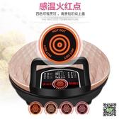 蛋糕機  JJ30A835-130煎烤機雙面加熱家用電餅鐺蛋糕機烙餅鍋 MKS雙11狂歡
