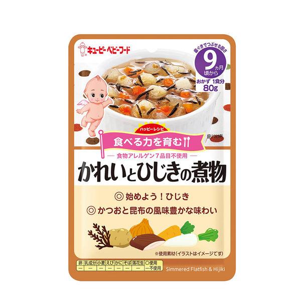 日本KEWPIE 隨行包 比目魚燉菜 (9個月)