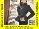 二手書博民逛書店時尚cosmo罕見2010.9(財富別冊)Y270271