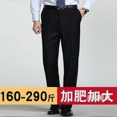 大尺碼西裝褲加肥加大尺碼免燙商務正裝西褲男士中年胖子直筒寬鬆大號黑色長褲春