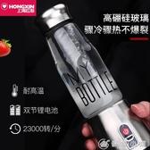 充電式家用小型水果榨汁機迷你電動USB榨汁杯玻璃便攜式榨果汁機 優家小鋪