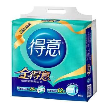 金得意 極韌抽取衛生紙(100抽x10包)/串