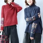 大尺碼 大碼女裝胖mm秋冬裝新款加厚打底針織衫套頭長袖高領寬鬆顯瘦毛衣  快速出貨