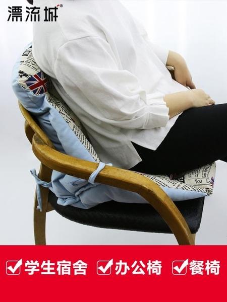 連身坐墊靠墊背一體辦公室護腰座墊家用椅子學生宿舍電腦椅墊加厚