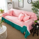 純色沙發巾全蓋布沙發罩夏客廳組合沙發墊現...