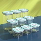 密封罐家用透明塑料儲物罐子五谷雜糧收納盒防潮【極簡生活】
