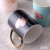 馬克杯 陶瓷水杯可愛少女泡茶杯簡約咖啡杯家用 BF5409『男神港灣』