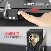 電動車電瓶鎖加厚可調節踏板鎖防盜鎖鐵板鎖鍊條摩托踏板車電池鎖
