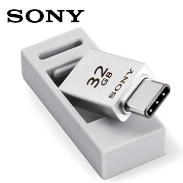 [富廉網] SONY TYPE-C 32GB USB3.1雙頭隨身碟