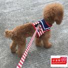 小狗狗牽引繩胸背帶狗鏈子泰迪小型犬遛狗繩...