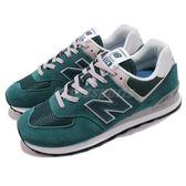 New Balance 復古慢跑鞋 NB 574 綠 米白 麂皮 舒適大底 男鞋 運動鞋【PUMP306】 ML574EPFD