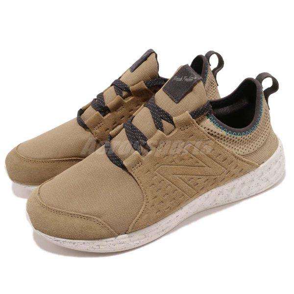 【五折特賣】New Balance 慢跑鞋 MCRUZN 2E Wide 咖啡 白 運動鞋 緩震舒適 男鞋【PUMP306】 MCRUZN2E