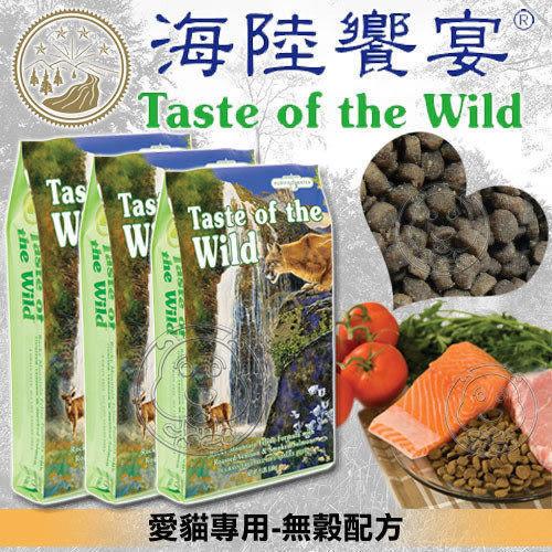 【zoo寵物商城】海陸饗宴】洛磯山鹿肉鮭魚貓|峽谷河鱒魚燻鮭魚400g送試吃包