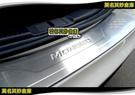 莫名其妙倉庫【DS012 後保桿保護板(加長版)】Ford 福特 new mondeo 2015 MK5 配件精品空力套