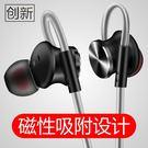耳機入耳式有線控帶麥安卓vivo通用超重...